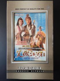 【连续剧】 笑傲江湖(主演:吕颂贤,陈少霞,梁佩玲等)  28VCD
