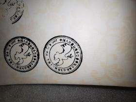2005年《中国人民抗日战争暨世界反法西斯胜利六十周年》纪念邮戳 原戳一枚!
