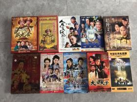 大陆古装正版电视剧dvd 28部打包出