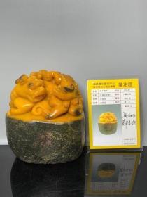 乌鸦皮田黄摆件,15.5✘14厘米