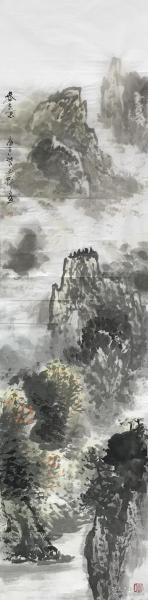 【取自本人 终身保真】贾述轩,中国书画研究院名誉院长,国际中华艺术家协会专家顾问。 1955年生,四川井研人,中国书画研究院名誉院长,国际中华艺术家协会专家顾问。 四尺对开条屏水墨写意山水画5《春之意》(136×34CM)