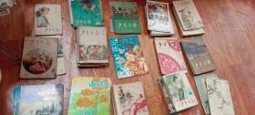 少年文艺期刊杂志(共110本) 先前71本 新增39本: 1953年第9,10期 1954年第1,2期 1956年第1,3,4期 1957年第1,2,3,4,5,6,7,8期 1958年第3期 1959年第1,4,8,9,12期 1960年第2,6期 1962年第12期 1963年第4,12期 1964年第1,5,6,7期 1965年第1,3期 1966年第2,3,4,5,6,7期 1979年第8