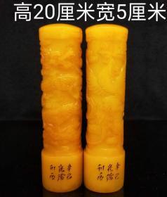 田黄印章一对重1.8公斤