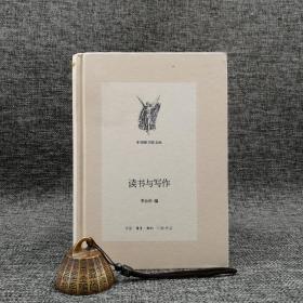 绝版| 中学图书馆文库:读书与写作(精装)