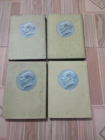 五六十年代 【原装护封繁体竖版】上海一版二印《毛泽东选集》(一至四卷)(大32开)