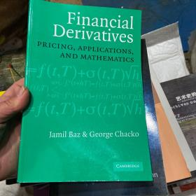 Financial Derivatives: Pricing Applications and Mathematics[金融衍生品]