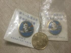 第十一届亚运会景泰蓝纪念章二枚