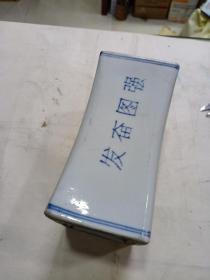 束腰 瓷枕(尺寸睇图)