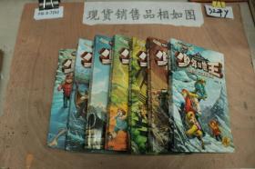 少年冒险王:(珠峰雪域之迷影重重+高昌王陵之遗落梦境+4 6 10 14 15)7本合售