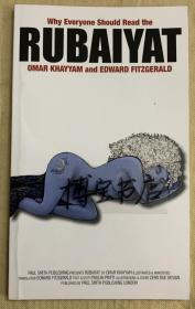 《鲁拜集》画家Gallani14幅全彩插图版,Why Everyone Should Read the Rubaiyat Omar Khayyam and Edward Fitzgerald