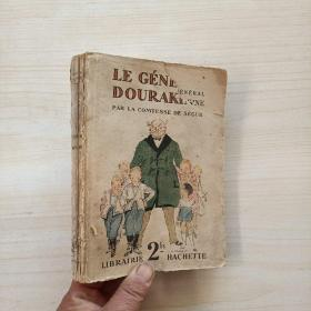 LE GENERAL DOURAKINE  毛边书