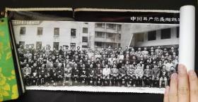 1994年,贵阳铁路分局第六次代表大会代表合影老照片,照片尺寸97X20CM