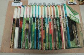 韩文科学读物 共19本合售