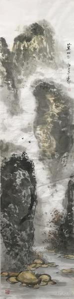 【取自本人 终身保真】贾述轩,中国书画研究院名誉院长,国际中华艺术家协会专家顾问。 1955年生,四川井研人,中国书画研究院名誉院长,国际中华艺术家协会专家顾问。 四尺对开条屏水墨写意山水画4《比翼双飞》(136×34CM)