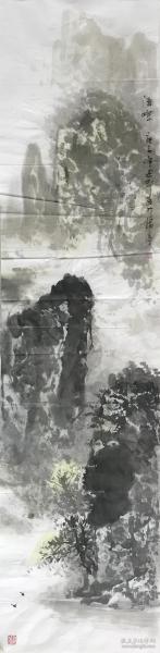 【取自本人 终身保真】贾述轩,中国书画研究院名誉院长,国际中华艺术家协会专家顾问。 1955年生,四川井研人,中国书画研究院名誉院长,国际中华艺术家协会专家顾问。 四尺对开条屏水墨写意山水画6《清晖》(136×34CM)
