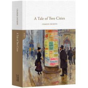 双城记 A TALE OF TWO CITES