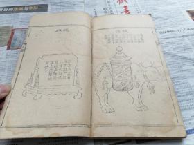 道光木刻《黉宫礼乐图谱》上。宁州知州一一浙江苕溪钱崑秀著作。木版画特别精美。1.3cm一厚册。