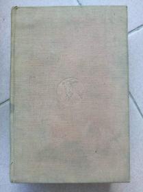鲁迅全集,第二卷。布面精装,民国37年,东北版初版发行3500部,608页。280元包邮