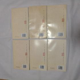 刘墉书法艺术精品(六卷全)