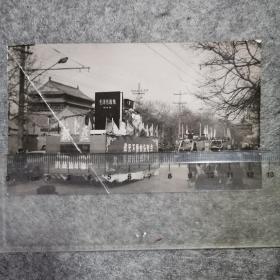 1977年,西安西大街陕西省印刷厂毛泽东选集(第五卷)发行活动。老照片。