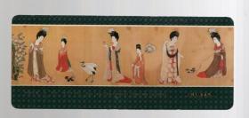 1986年历卡一张;中国名画--簪花仕女图.唐.周昉。17.4x7.3cm。