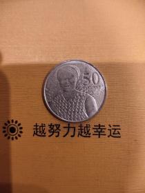 外国硬币加纳50分,全场拍够五十元包邮发货