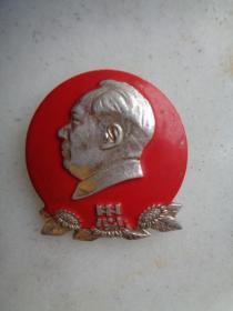文革 毛主席像章《忠》(伟大领袖毛主席接见军队干部纪念 1968.8.11)(7806制)【保老保文革】