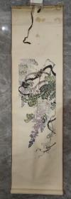 保真书画:佚名 八十年代初原装裱 紫藤