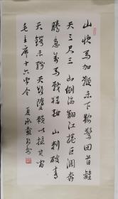 旧裱旧藏夏承焘  ——只包手绘,图物一致售后不退