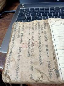 手抄医书一本,,,大量验方,,1.5厘米厚度