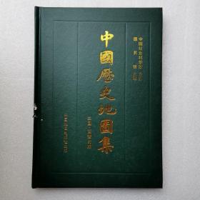 中国历史地图集 第三册:三国、西晋时期