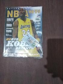 NBA特刊2009.4