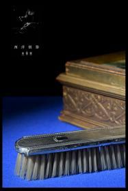 西洋古董收藏品英国银器纯银西服礼服刷软毛刷子推荐摆件礼品家用