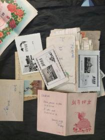 5-60年代中央戏曲学院、外交学院致陕西大教授信札贺卡结婚证一组,信中提及老院长欧阳予倩等内容。有雕刻版信封一个完好。来源一家的。