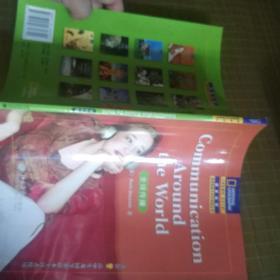 国家地理英语阅读与写作训练丛书:全球传播