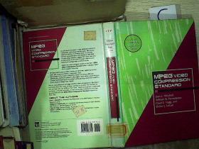 MPEG VIDEO COMPRESSION STANDARD(21)