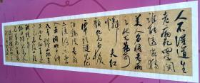 【保真】中书协会员、国展精英杜一清精品横幅:陈继儒《小窗幽记》节选