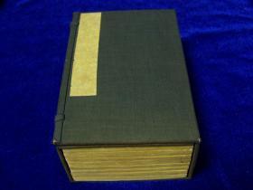 《史通通释》8册  上海积山书局石印   光绪20年刊印   17:15:6cm   线装