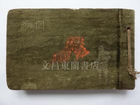 民国时期 日军相册 原版银盐照片125张 安徽省 安庆市