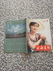 上海画报 1988年4期