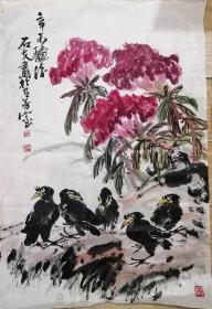 郭石夫花鸟软片,包手绘,暂估价。