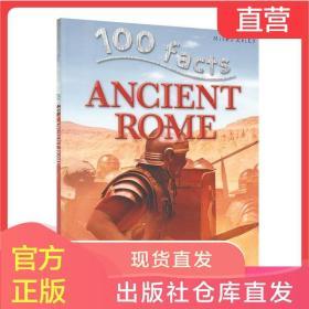100 facts Ancient Rome 100个事实 古罗马 儿童英语科普绘本读物 英文原版进口图书