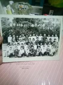 八十年代黑白老照片一一湘西州保靖县民中初十三(一)班毕业留影