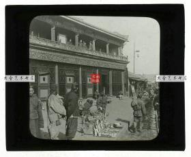 清末民国时期玻璃幻灯片-----山东烟台富有的茶叶商人和其拥有的大型店铺, 老字号瑞蚨祥绸缎庄和热闹商业街市