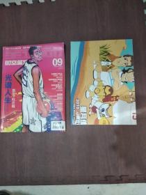 时空篮球 2010.9(赠海报一张)