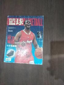 篮球 2012.2