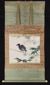【日本回流】原装旧裱 笛亩 国画作品《竹林八哥》一幅(纸本立轴,画心约1.9平尺,款识钤印:笛亩)HXTX201815