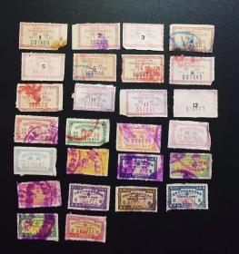 安徽省定期有奖储蓄存款凭证 22枚  (1960年1961年)