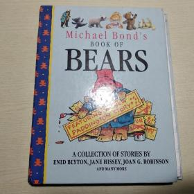 MICHAEL BOND,S BOOK OF BEARS