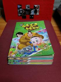 CCTV100集大型动画电视连续剧精品书系 新大头儿子和小头爸爸(共四本)每本有实图